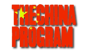 TheChinaProgram