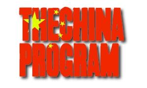 TheChinaProgram